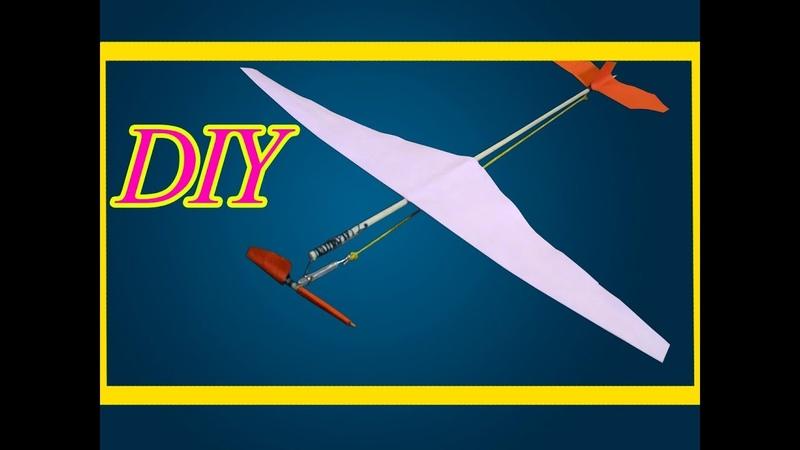 How to Make Rubber Band Powered Aeroplane