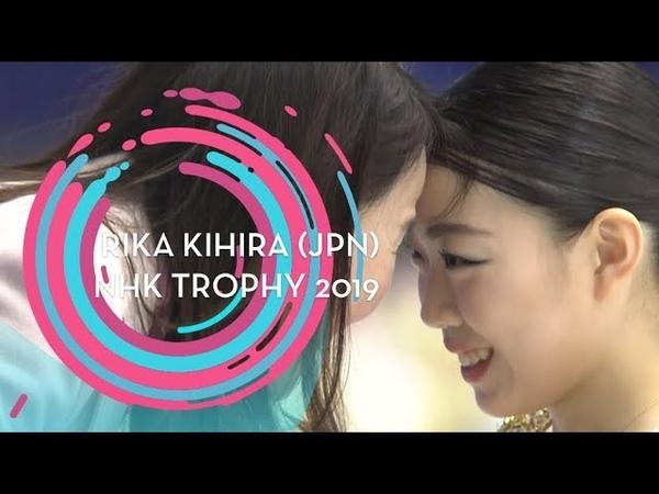 Rika Kihira (JPN) | Ladies Free Skating | NHK Trophy 2019 | GPFigure