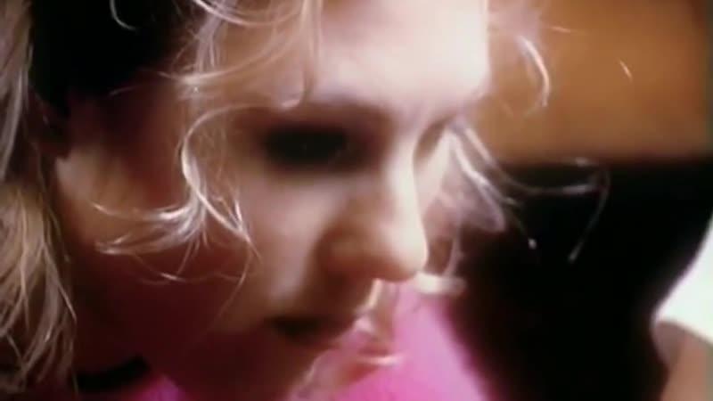 Гости Из Будущего Ты Где То 2000 год клип Official Video HD