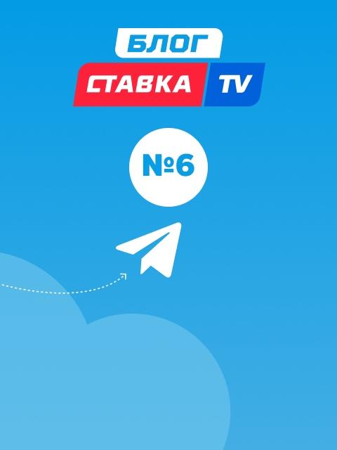 """Блог №6. Блок """"Мои конкурсы"""", полезные Telegram-каналы, 16 турниров в октябре"""