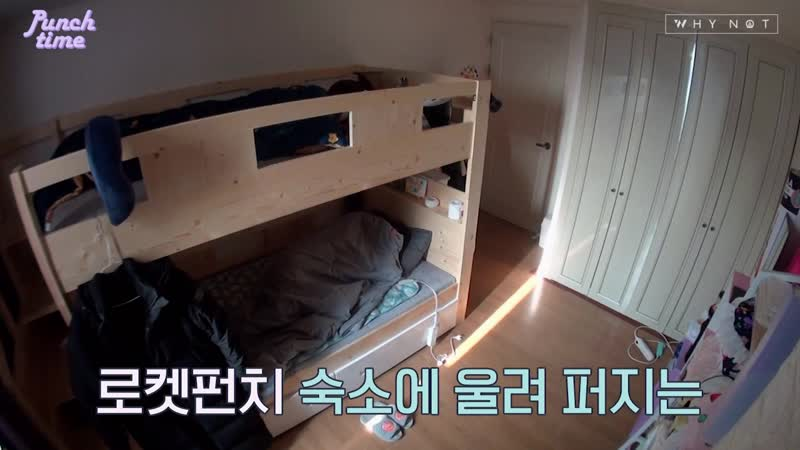 ENG JPN K팝 걸그룹의 스킨케어 비법 대공개 아이돌 리얼리티 로켓펀치 펀치타임 2 RO
