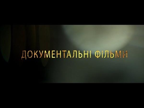 Документальное кино. Мераб Мамардашвили