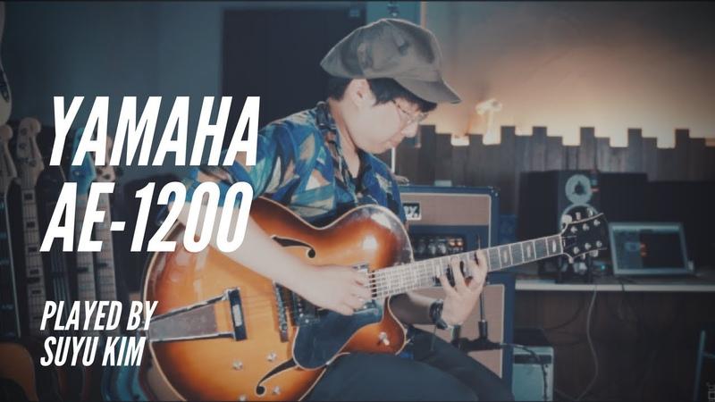 Yamaha AE-1200 | Suyu Kim |