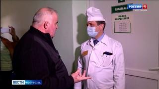Официально: подтверждён первый случай коронавируса в Костромской области