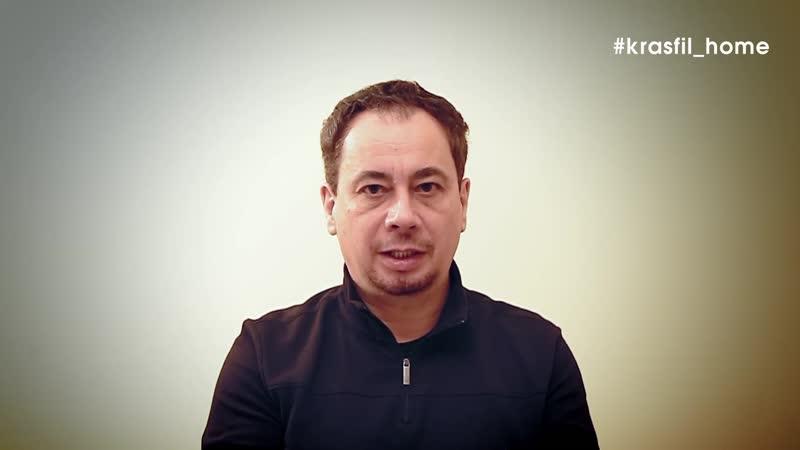 Владимир Ланде Лекция №1 к юбилею П Чайковского