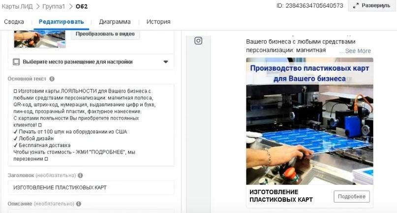 Лиды по 124 рубля на изготовление пластиковых карт., изображение №8