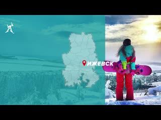Зимние игры_21-26 февраля