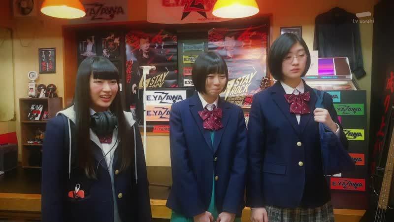 Shiritsu Ebisu Chuugaku. Kami Tunes ~Narase! DTM Joshi~ 3 20/04/2019
