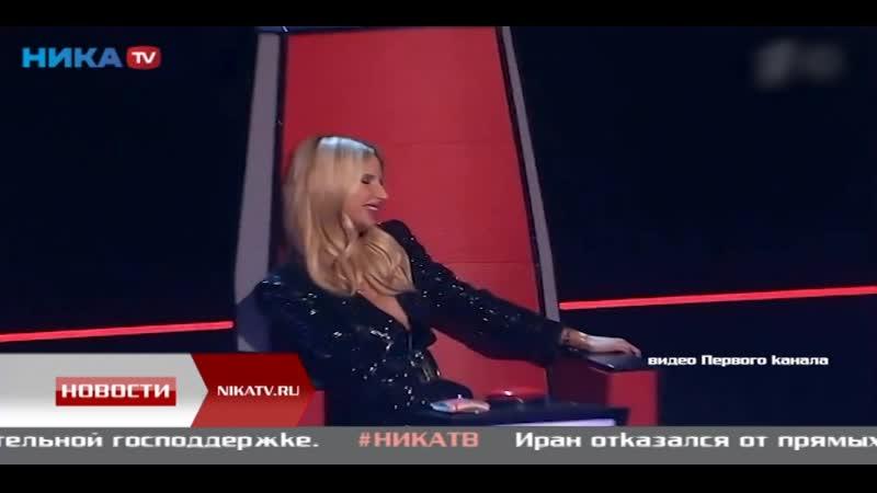 Новости НИКА Голос Дети