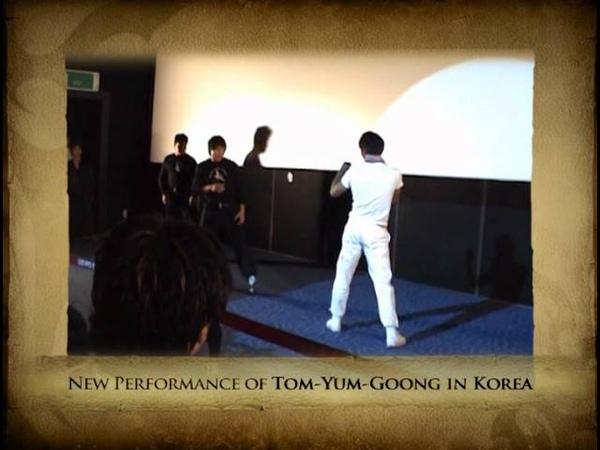 TYG Tony Jaa Live in Korea