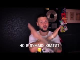 "ЗОМБ - ""Нагло"" (Snippet)"