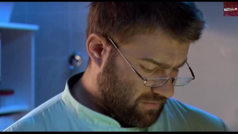 Доктор Тырса Серия 02