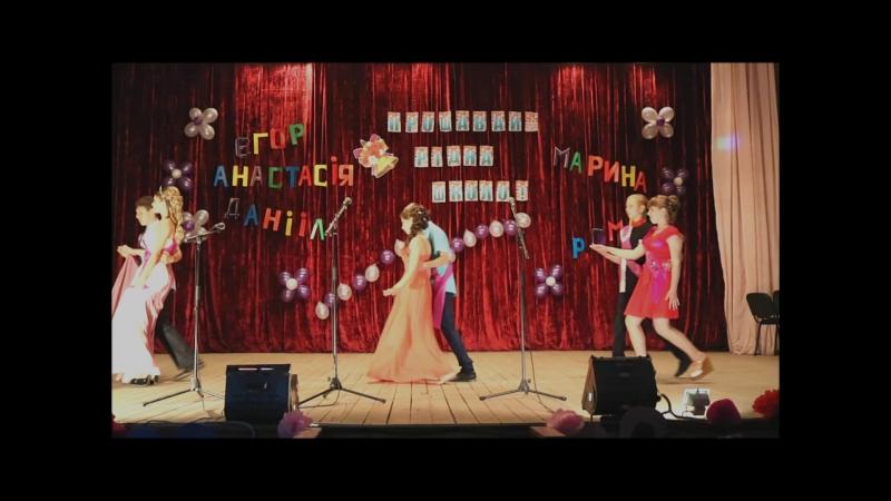 Тривожна мить Випускний 2016 Караван Солодківська гімназія