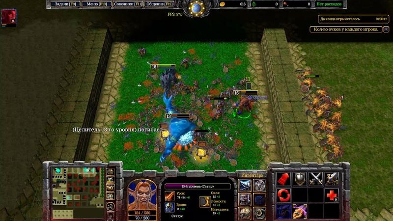 Фарм перефарм в Warcraft 3