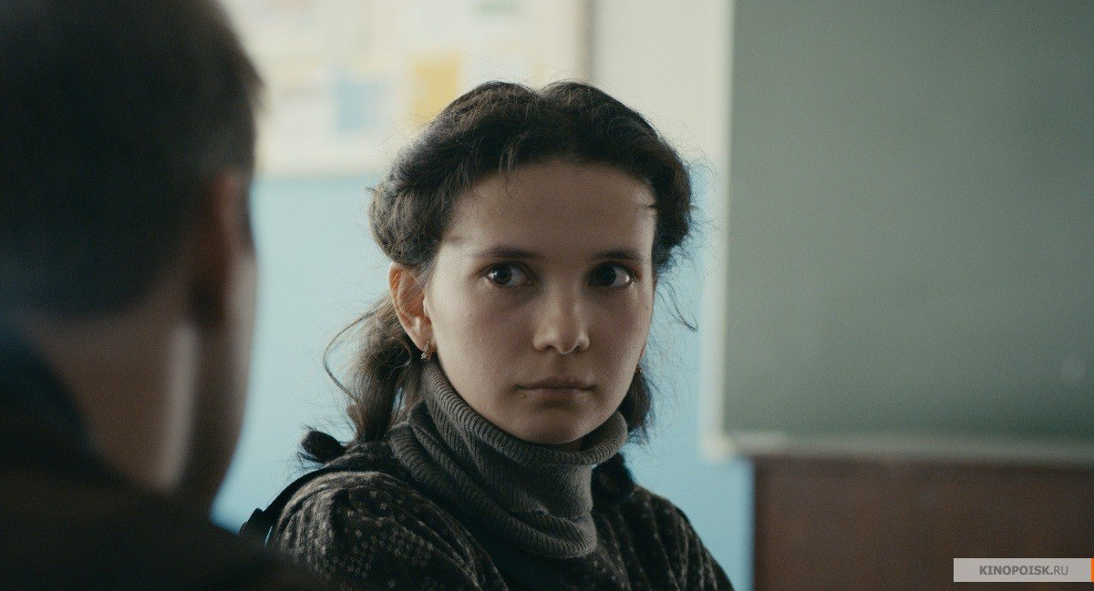Посмотрела я фильм Дочь (2012)