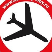 Логотип ОзОНОВЫЙ СЛОЙ