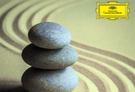 Медитация с DG