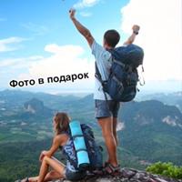 Логотип Активный отдых на Урале - Ural4U.com