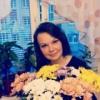 Наталья Гурдюмова