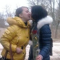 Фотография Анастасии Павленко ВКонтакте