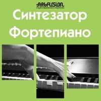 Логотип Уроки игры на ФОРТЕПИАНО в Челябинске!