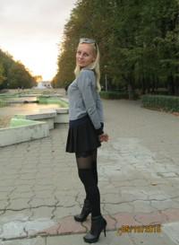 Данилова Юлия