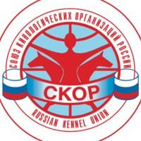 Фотография Союза Кинологического-Скора ВКонтакте