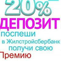 Фотография Назиры Есмаганбет ВКонтакте