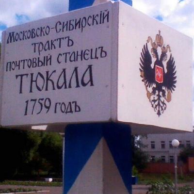 Гламурный клуб москва клуб меридиан москва афиша