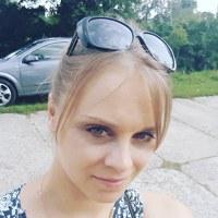 Фотография Светланы Ниприменко
