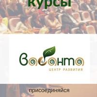 """Логотип Центр развития """" Васанта"""""""