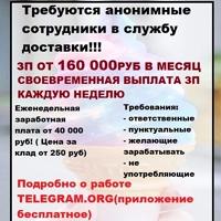 Фотография профиля Александра Головачёва ВКонтакте