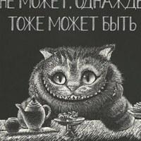 Фото Татьяны Грачёвы ВКонтакте