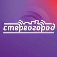 Логотип Стерео Город