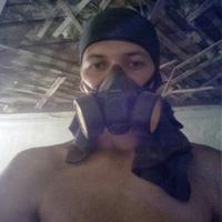 Фотография профиля Серёги Матиящука ВКонтакте