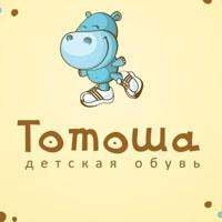 Фотография Светланы Избаш ВКонтакте