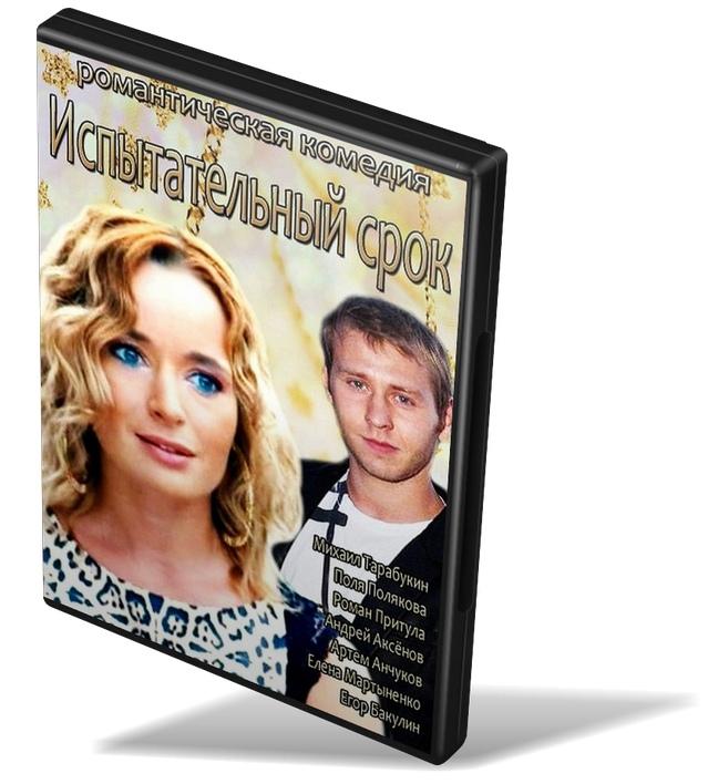 В день рождения Михаила Тарабукина