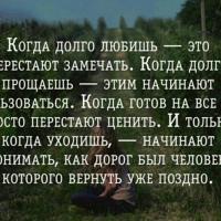 Фото Кумсият Мамаевой ВКонтакте