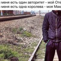 Фотография профиля Тимура Алиева ВКонтакте