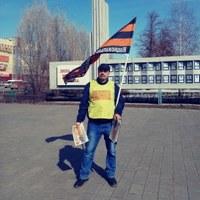 Личная фотография Сергея Башкатова