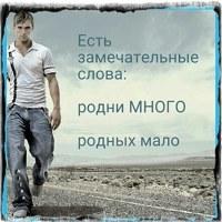 Фотография анкеты Александры Пробст ВКонтакте
