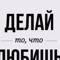 Фото профиля Дмитрия Волкова