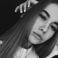 Наташа Миллер