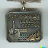 Фотография профиля Umbra Mrwolf ВКонтакте