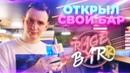 Карнаух Владислав | Екатеринбург | 15