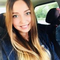 Виктория Гуляева