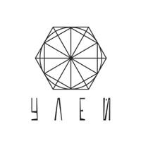 Логотип Общественный центр УЛЕЙ