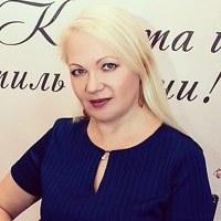 Фото Любови Беловой