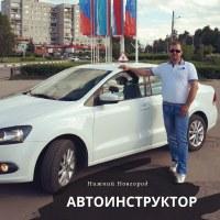 Фото Дмитрия Тарарова