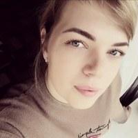 Фотография Alina Gavrilova ВКонтакте